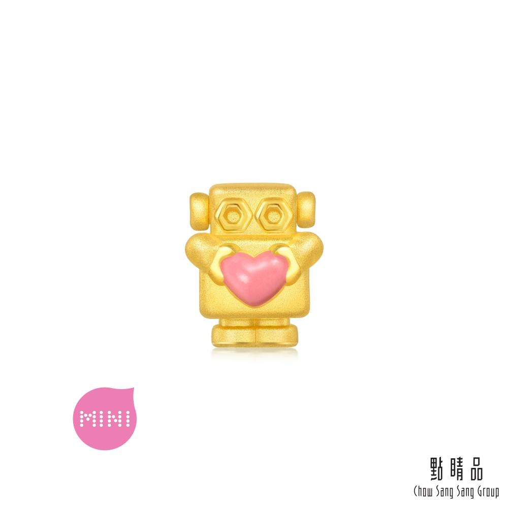 點睛品 999純金 Charme Mini 愛的機器人 黃金串珠