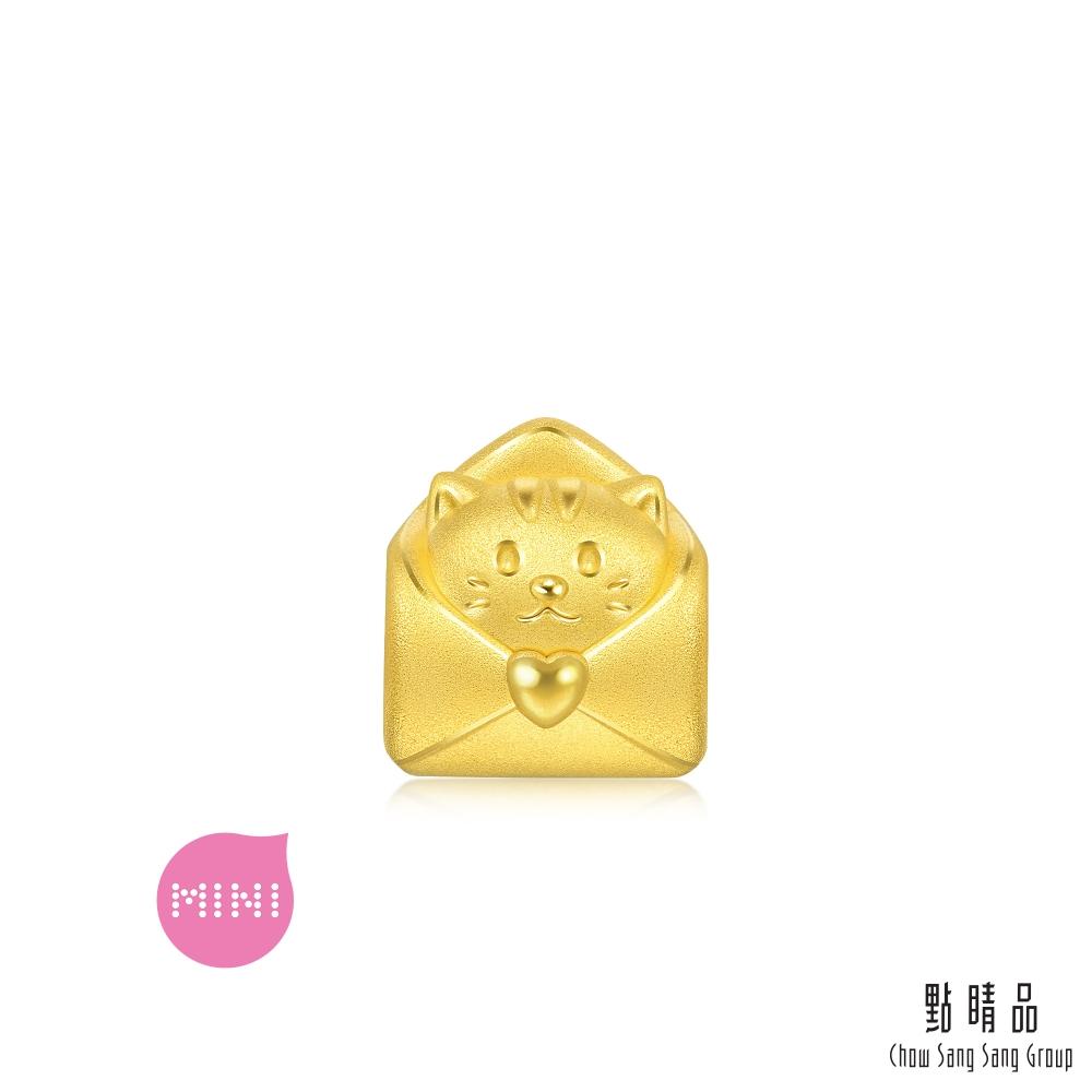 點睛品 999純金 Charme Mini 愛的傳情貓 黃金串珠