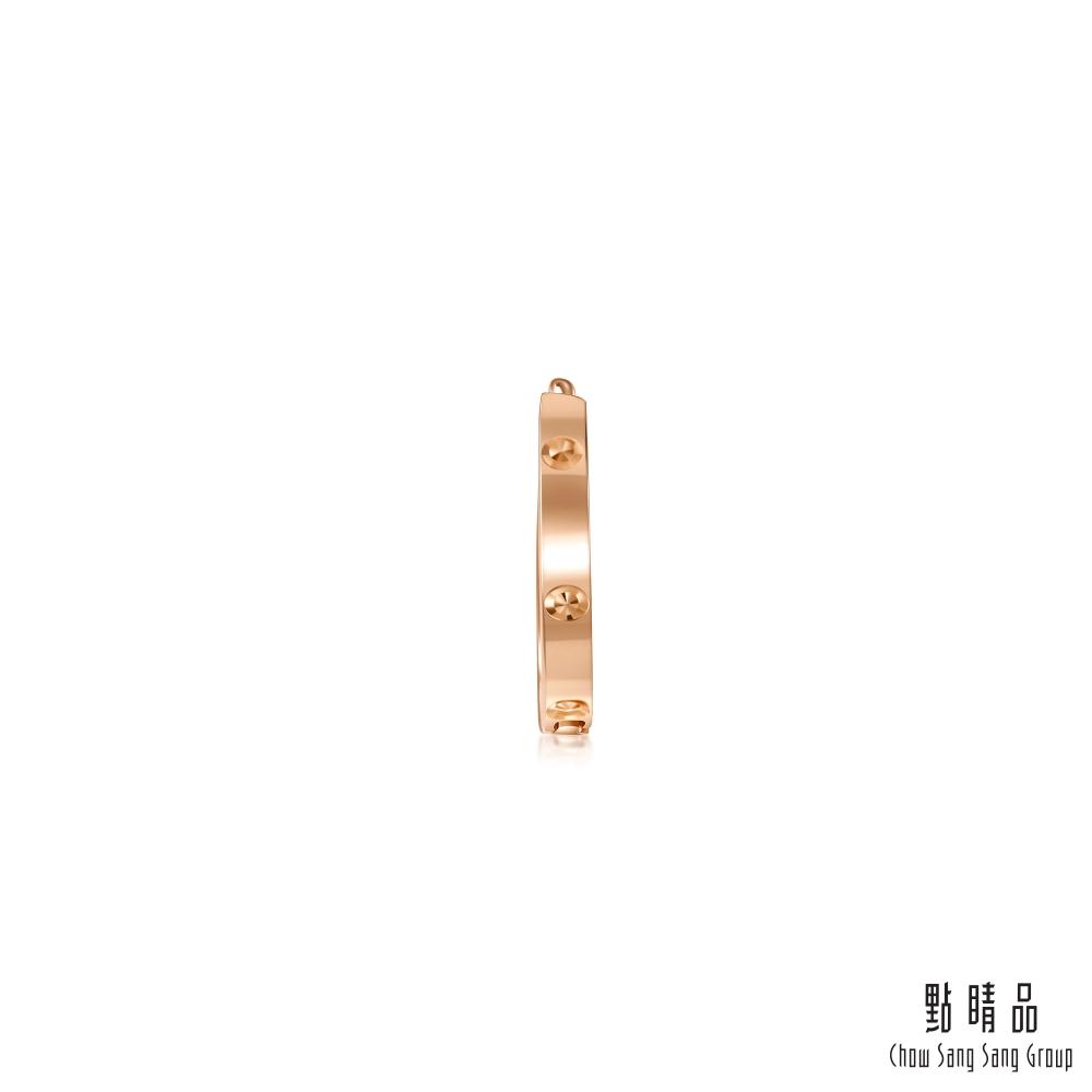 點睛品 18K 簡約圓環 18K玫瑰金單邊耳環