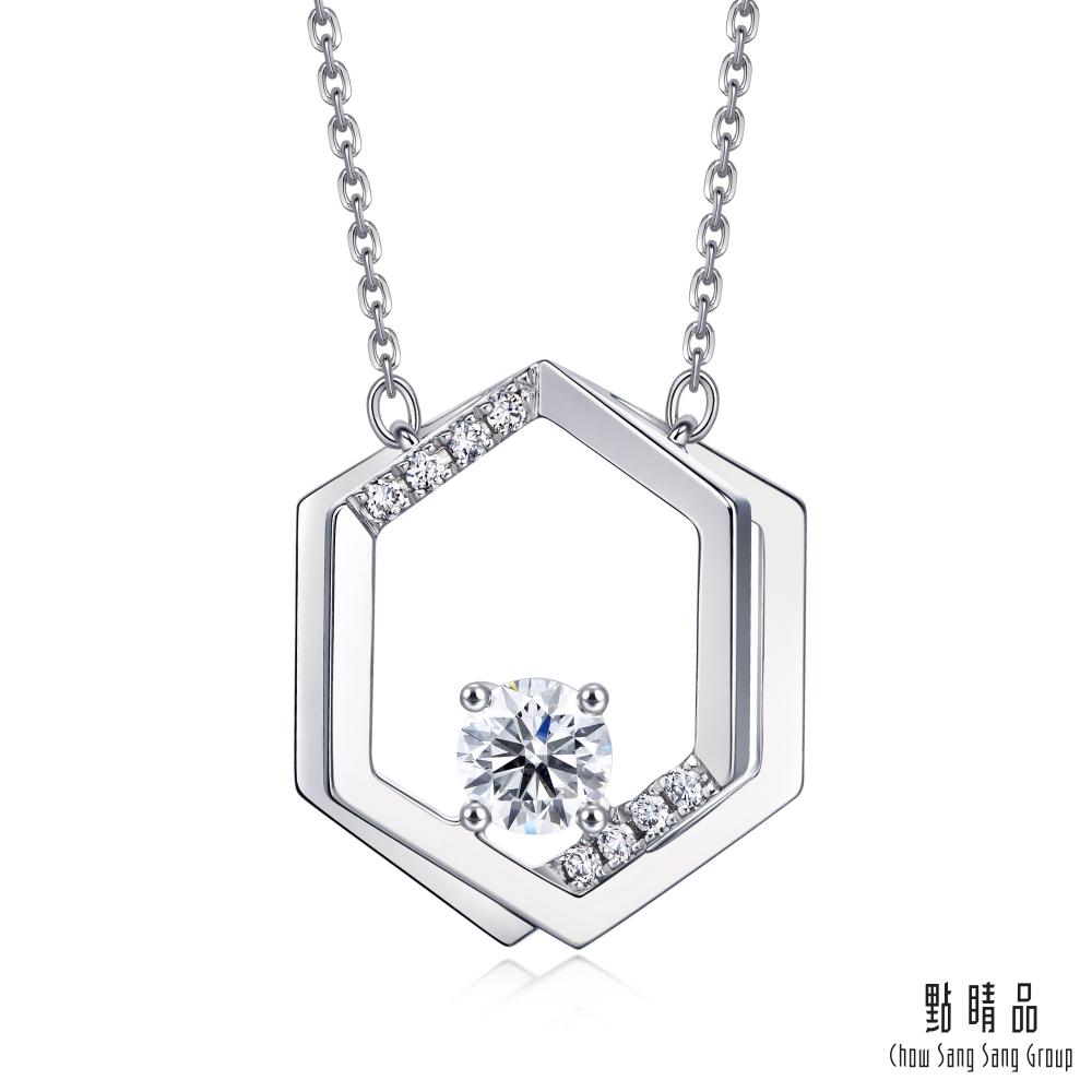 點睛品 Daily Luxe 20分 六角形 18K金鑽石項鍊