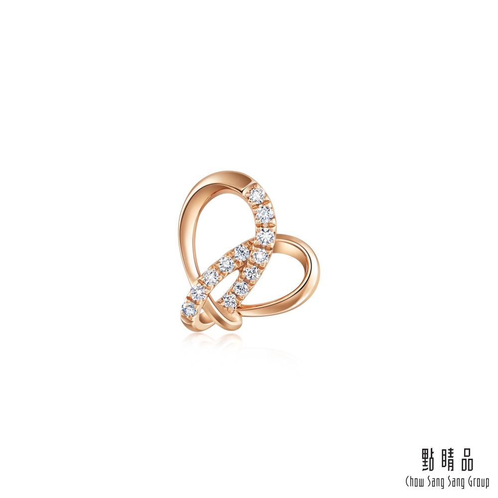 點睛品 Promessa 同心系列 18K玫瑰金鑽石耳環(單隻左耳)