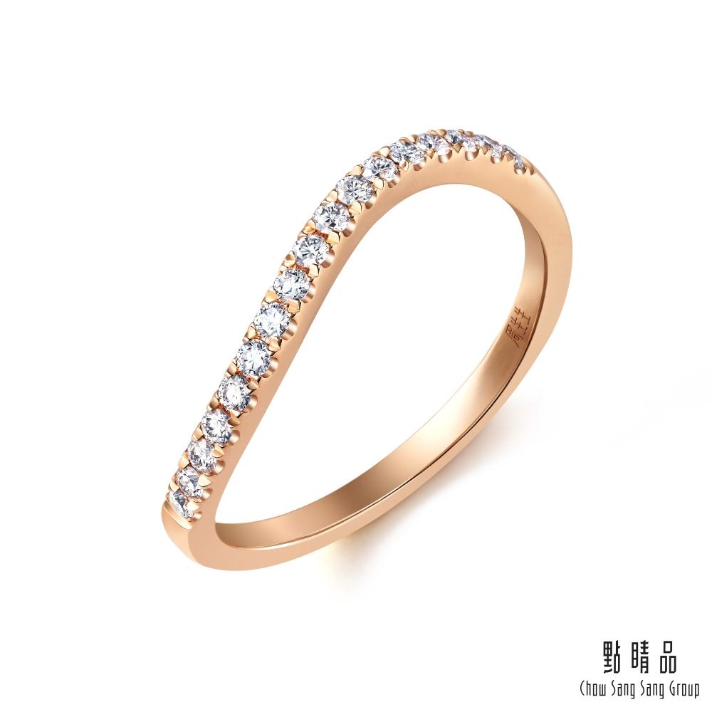 點睛品 Promessa 17分 18K玫瑰金 星宇系列 鑽石戒指/線戒