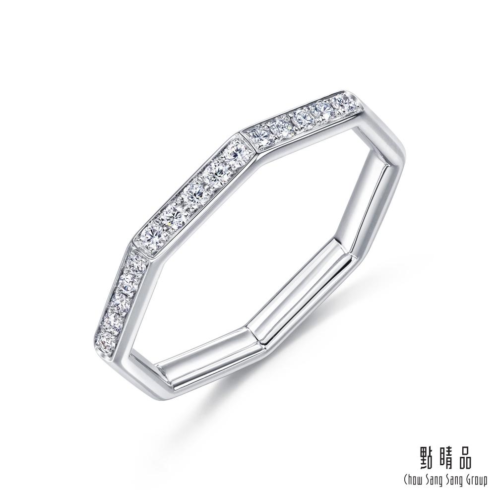 點睛品 Fingers Play 簡約八角形 18K金鑽石戒指