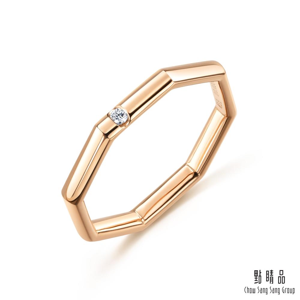 點睛品 Fingers Play  簡約八角形 18K玫瑰金鑽石戒指