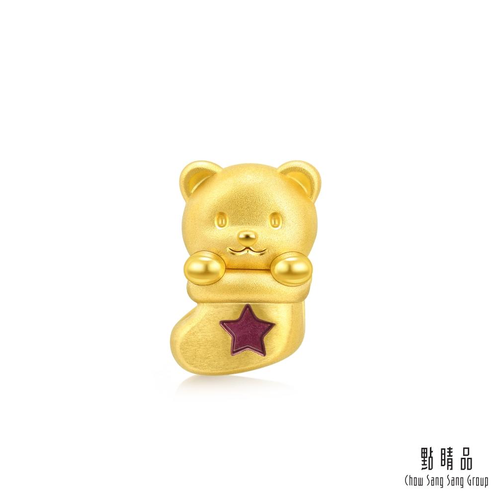 點睛品 999純金 Charme 聖誕襪小熊 黃金串珠
