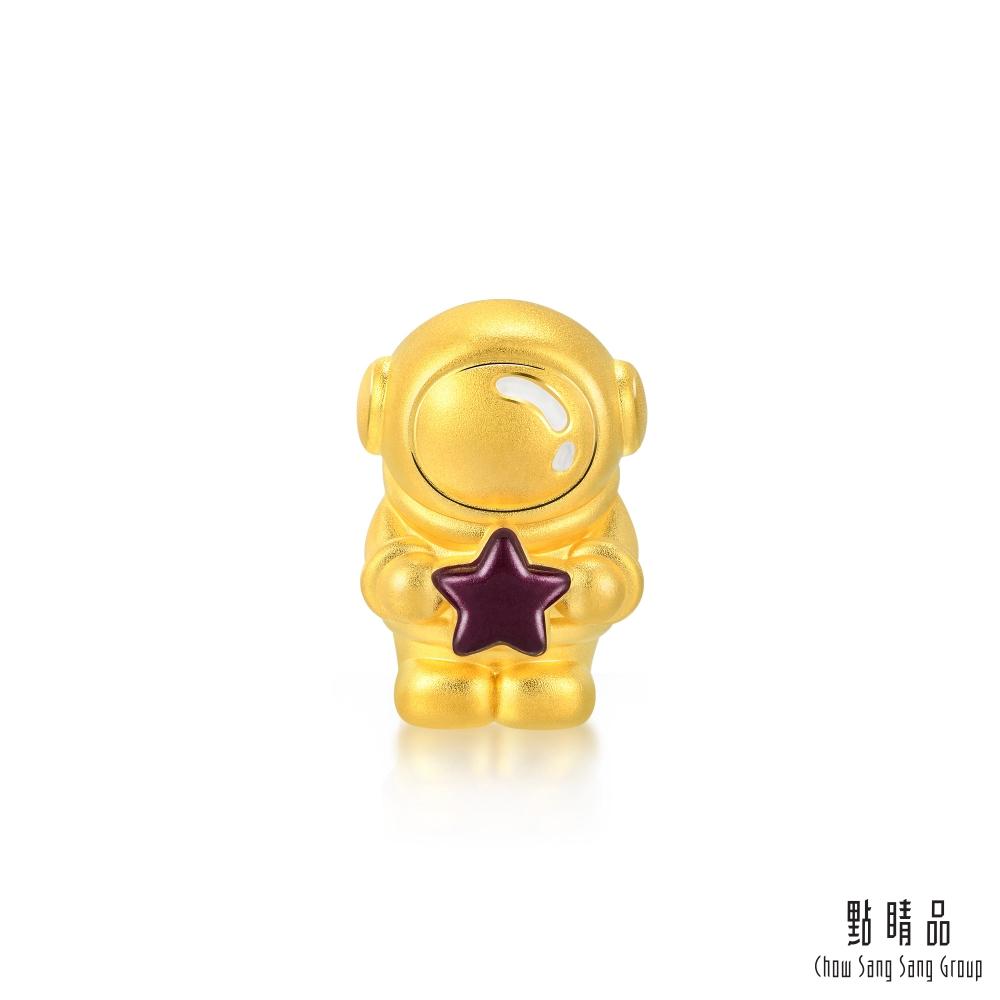 點睛品 999純金 Charme 太空人 黃金串珠