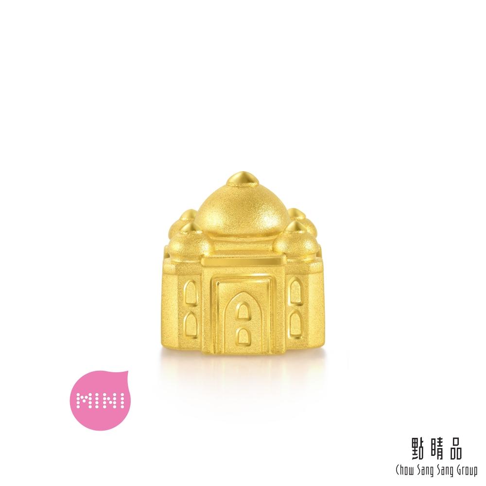 點睛品 999純金 Charme Mini 永恆的愛情-泰姬陵 黃金串珠