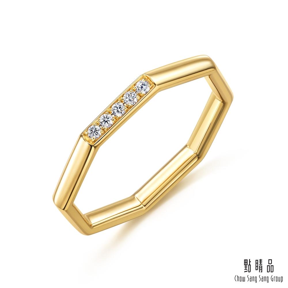 點睛品 Fingers Play  簡約八角形 18K黃色金鑽石戒指