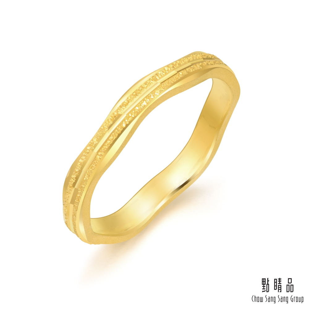 點睛品 唯美波浪噴砂 黃金戒指/尾戒_計價黃金(港圍06)