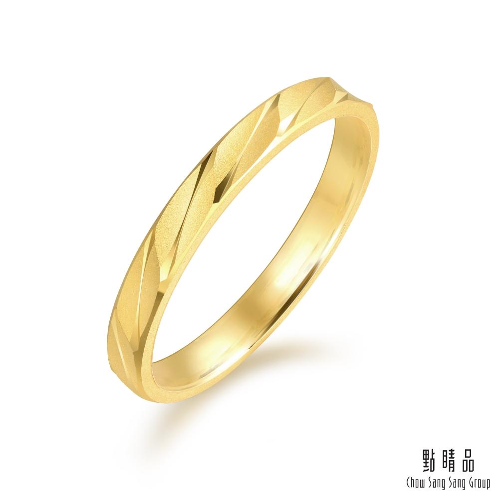 點睛品 義式風車紋 黃金戒指/尾戒_計價黃金(港圍08)