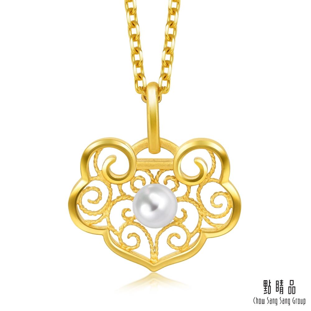 點睛品  珍珠如意鎖 黃金吊墜_計價黃金