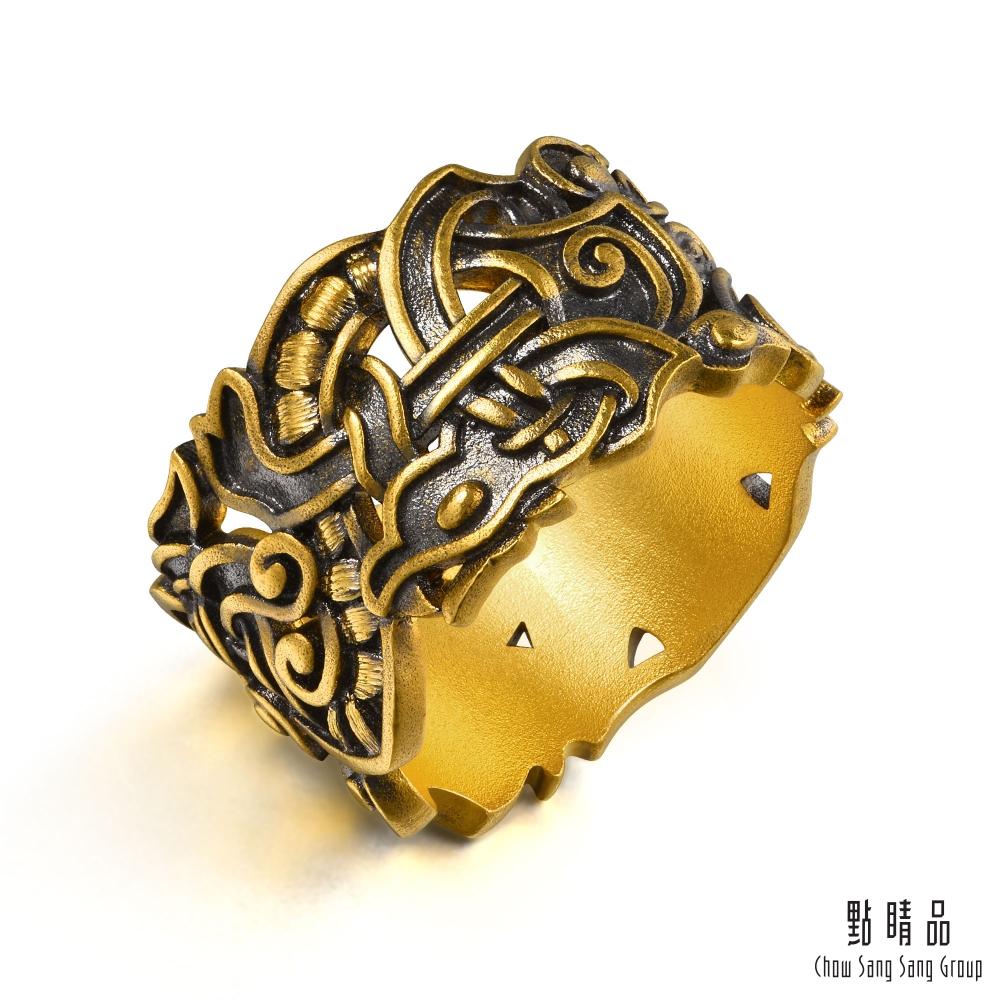 點睛品 北歐紋理 黃金戒指_計價黃金