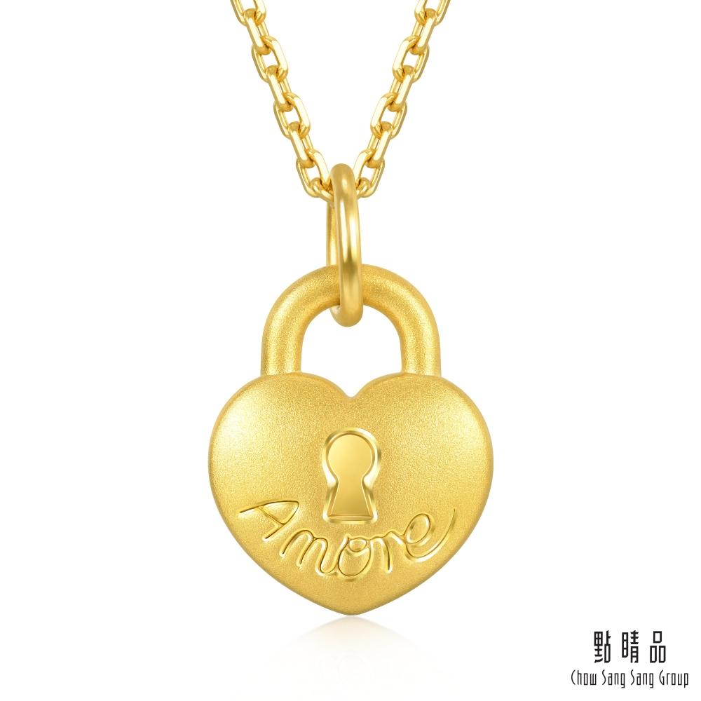 點睛品 999純金 Amore愛的枷鎖 黃金吊墜