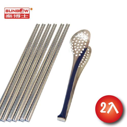 【秦博士】不鏽鋼分菜夾6雙筷組2入 SC2286+SJ018
