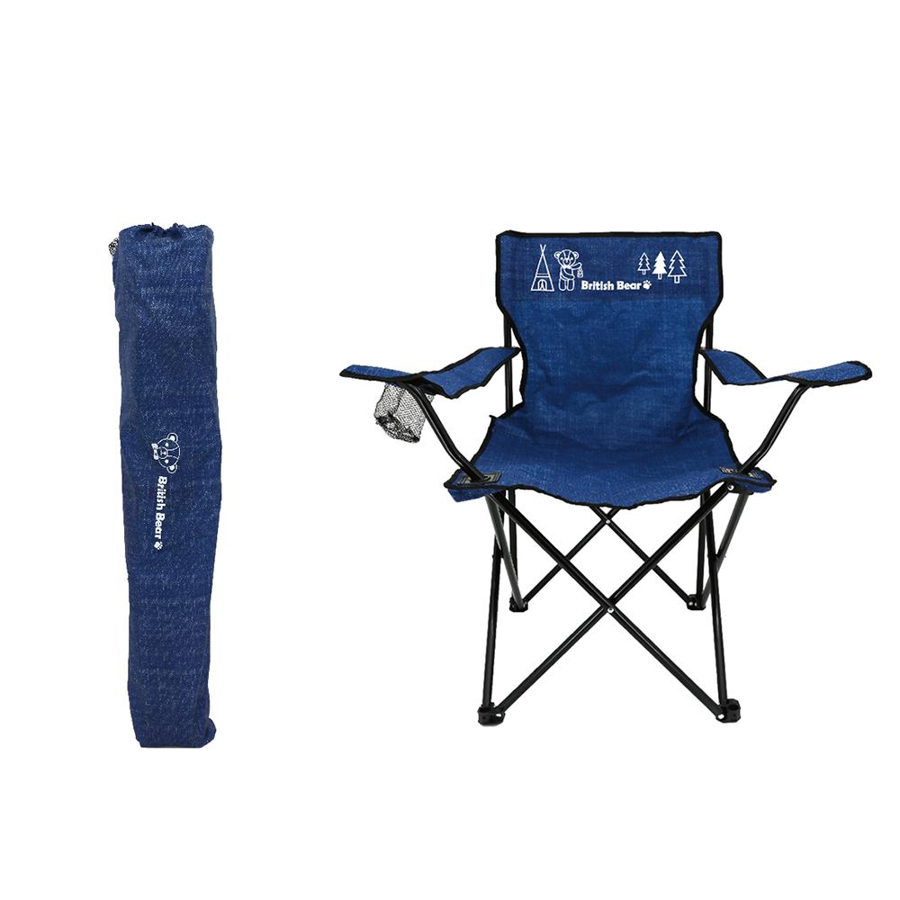 (買一送一) 摺疊休閒野餐椅