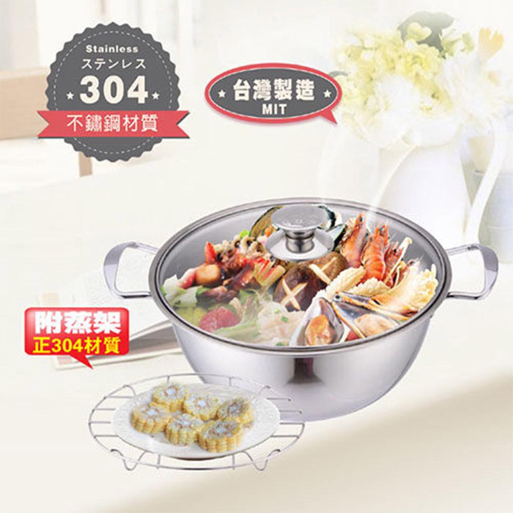 MIT鵝頭牌 304幸福料理湯鍋5.5L CI-3029
