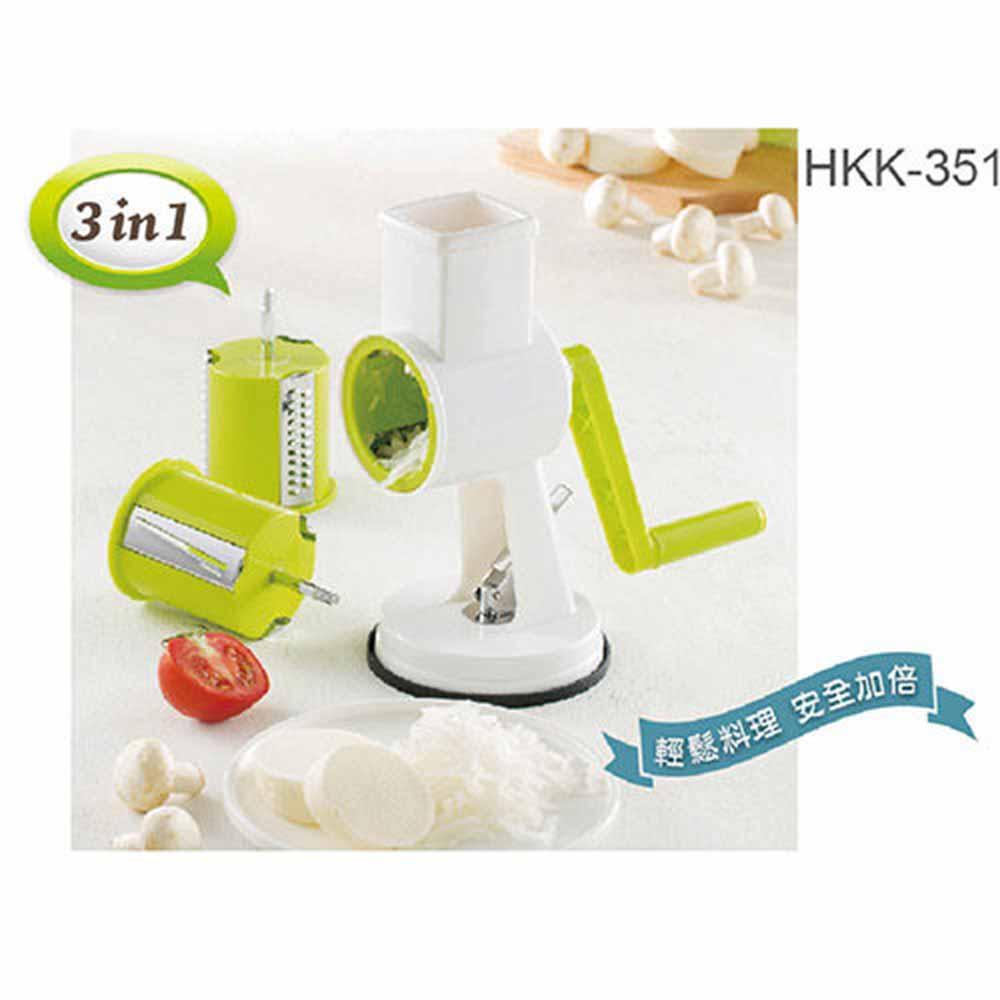 妙管家 免插電好廚藝廚房料理組 HKK-351