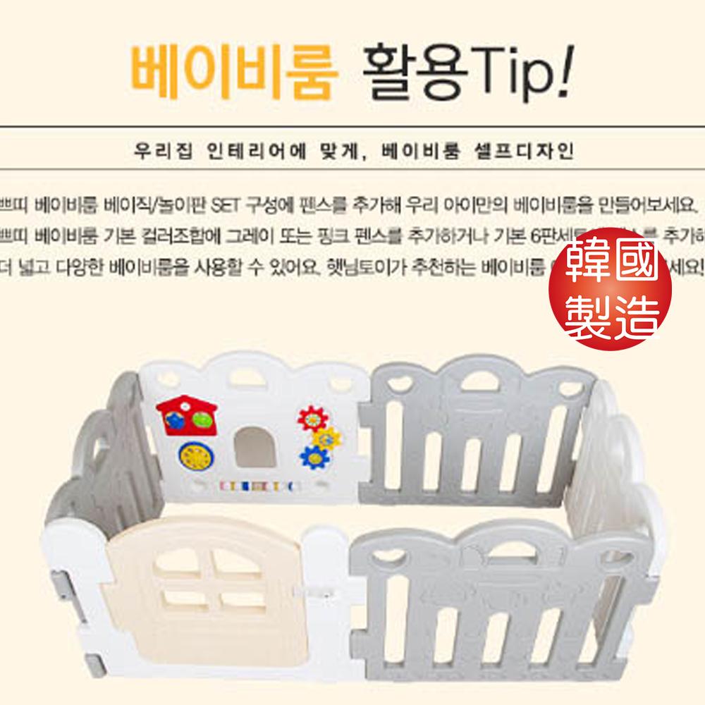 petit嬰兒安全圍欄(8片)HNP-737(8P)韓國製造