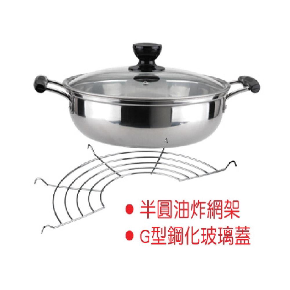 秦博士 28cm淺形萬用鍋 SM3228LN
