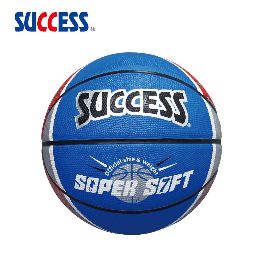 成功SUCCESS 超黏街頭籃球 S1172 加贈手打打氣筒