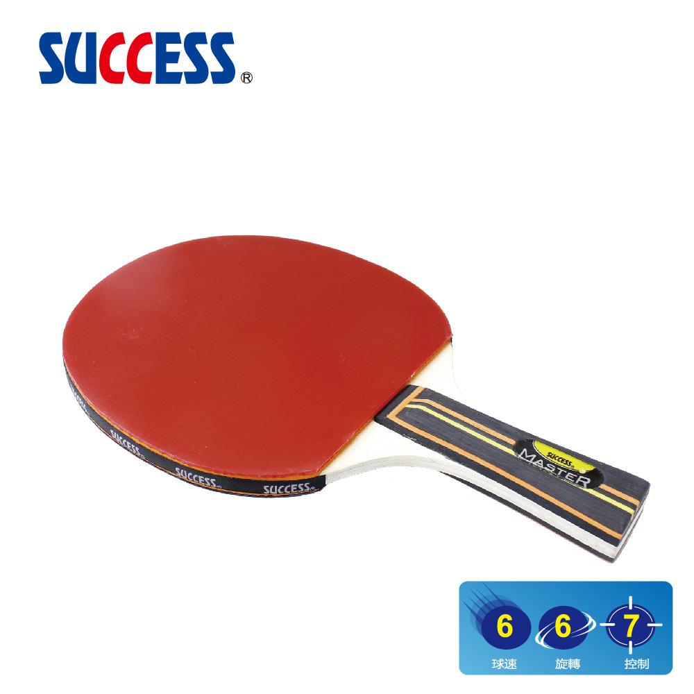 成功SUCCESS 刀柄五夾光面桌球拍附球-教學級S3113