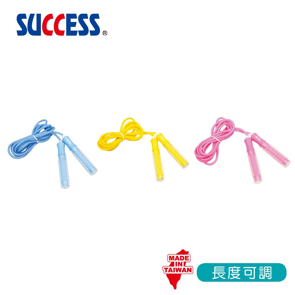 成功SUCCESS 粉彩瘦身跳繩 S4604 2入組