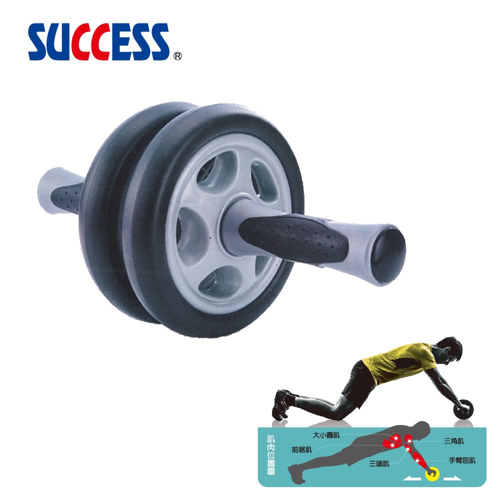 成功SUCCESS 防滑健腹雙輪 S5204