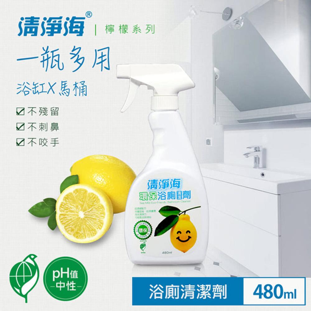 清淨海 環保浴廁清潔劑480MLx六入