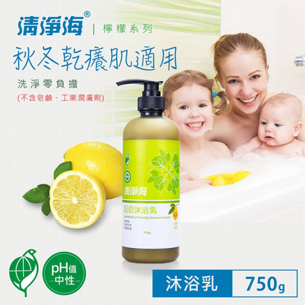 清淨海 環保沐浴乳(檸檬) 750gX六入