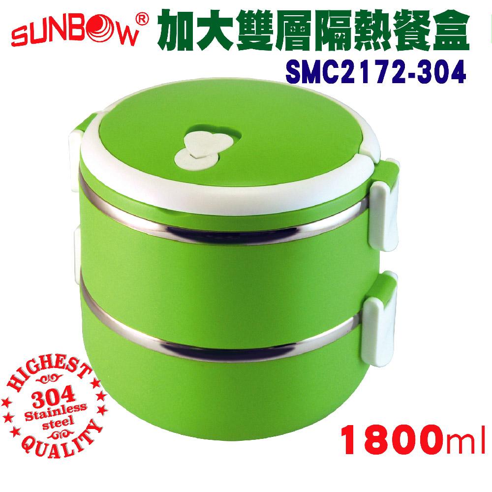 秦博士 304不鏽鋼二層加大隔熱餐盒 SMC2172-304