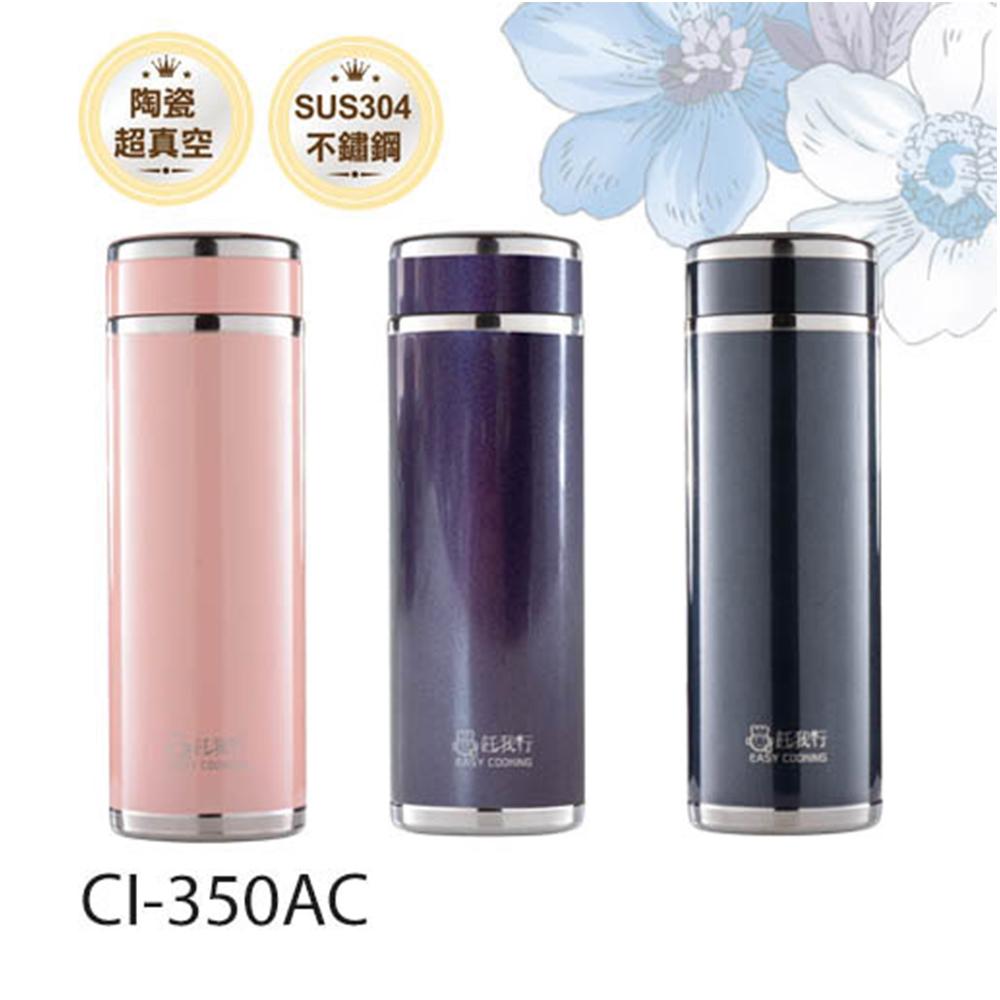 樂陶陶 350ml雅韻陶瓷杯 CI-350AC