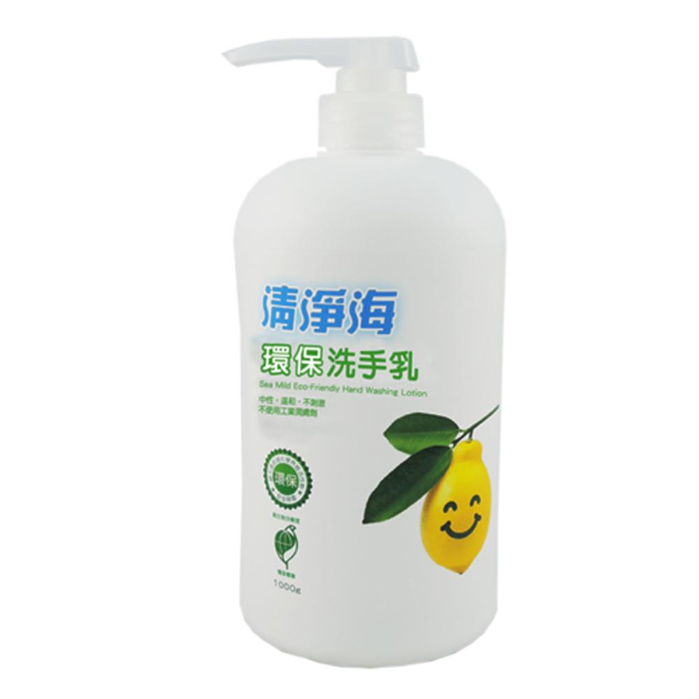 清淨海 環保洗手乳 1000ml