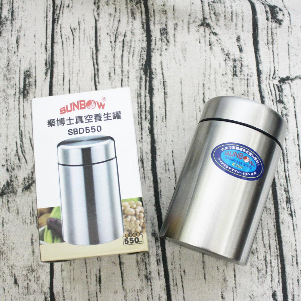 秦博士 304不鏽鋼真空養生罐550ml SBD550