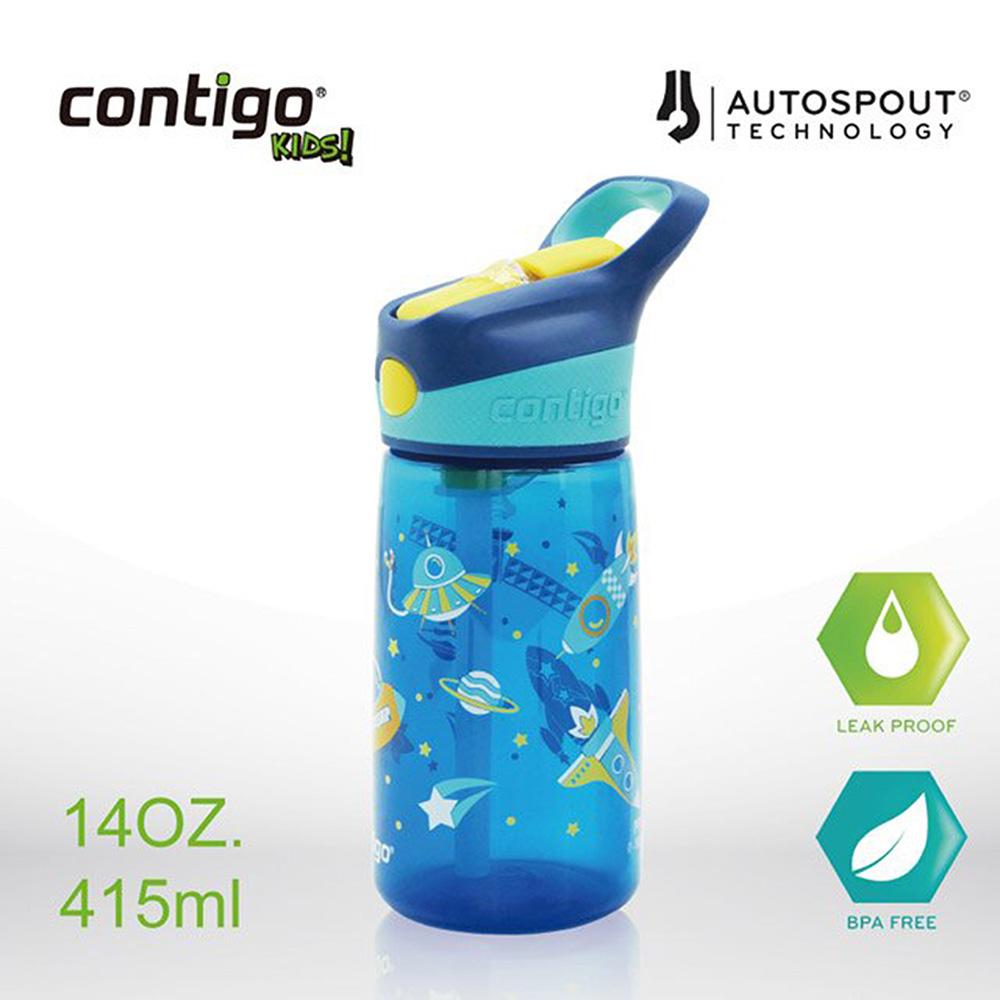 美國CONTIGO Striker兒童吸管瓶415ML (太空船)
