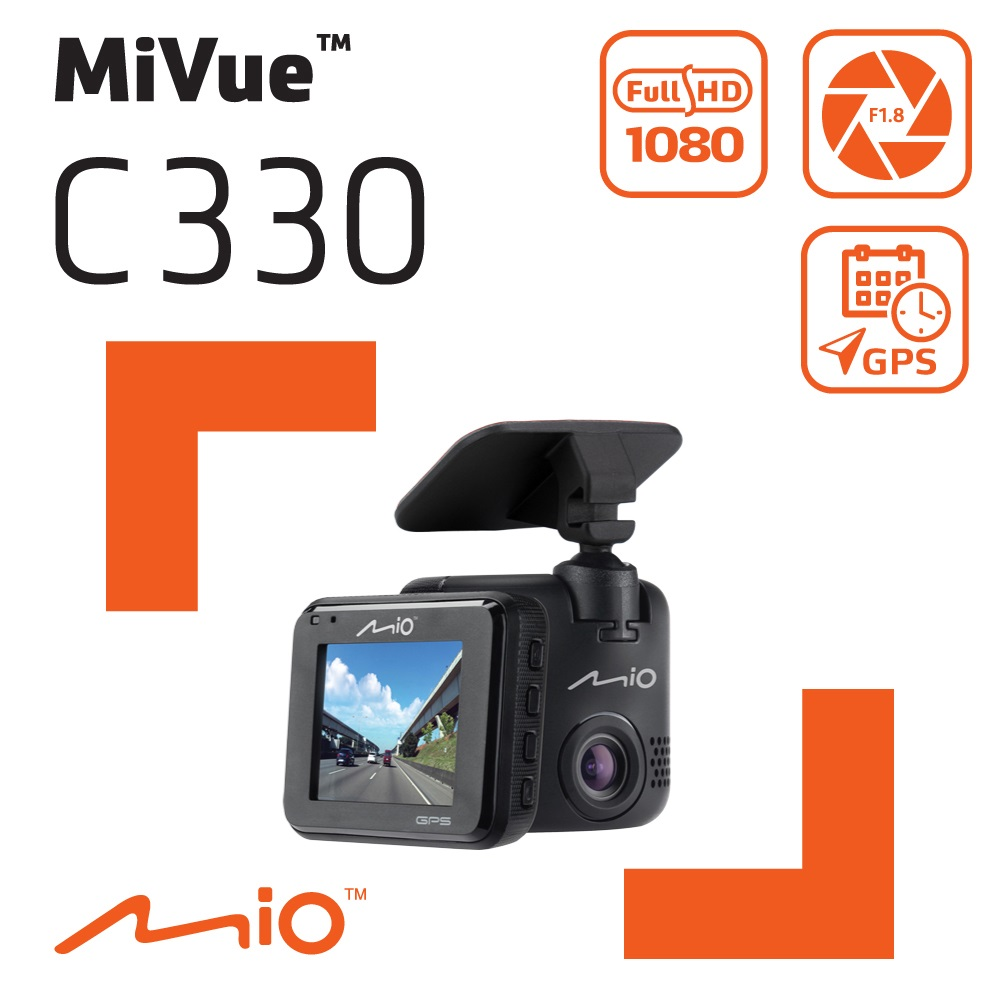 Mio MiVue  C330 GPS+測速 《送16G+收納網+靜電貼》感光元件 行車記錄器