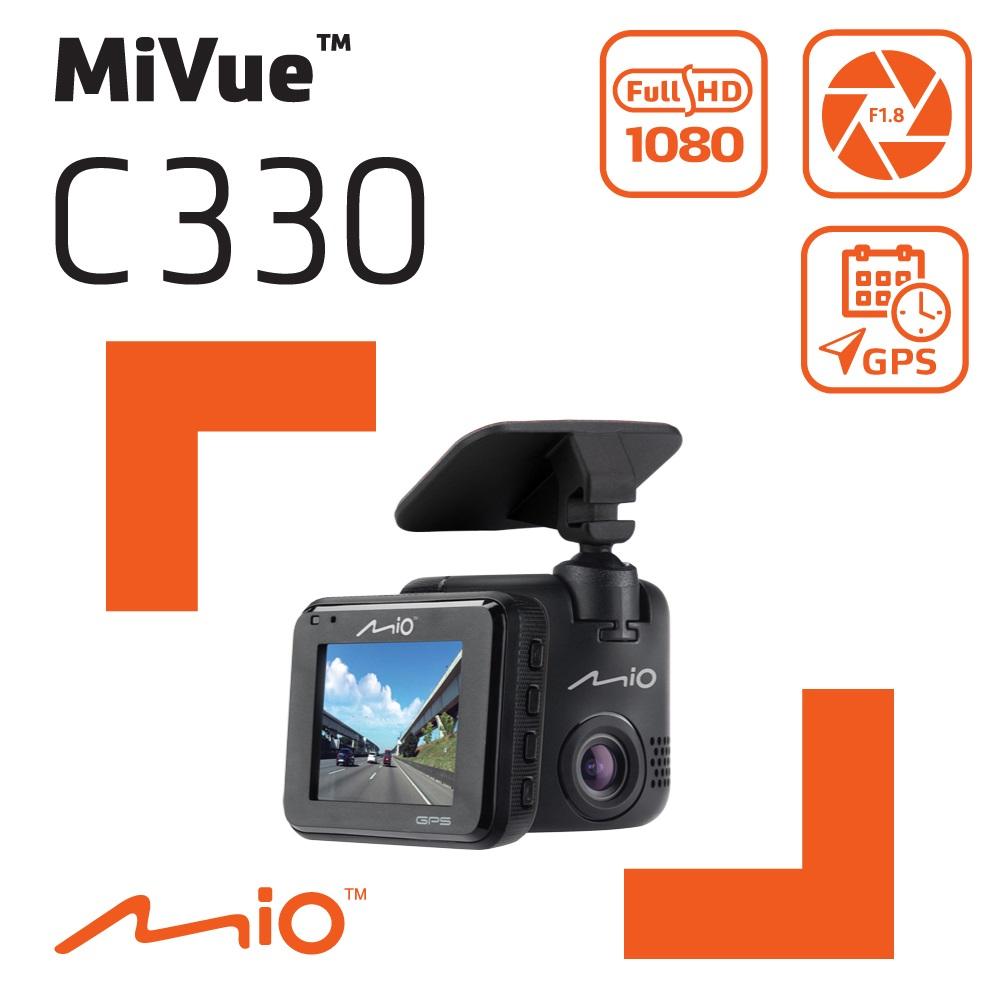 《32G+收納網+手機指環》Mio MiVue™  C330 GPS+測速 感光元件 行車記錄器