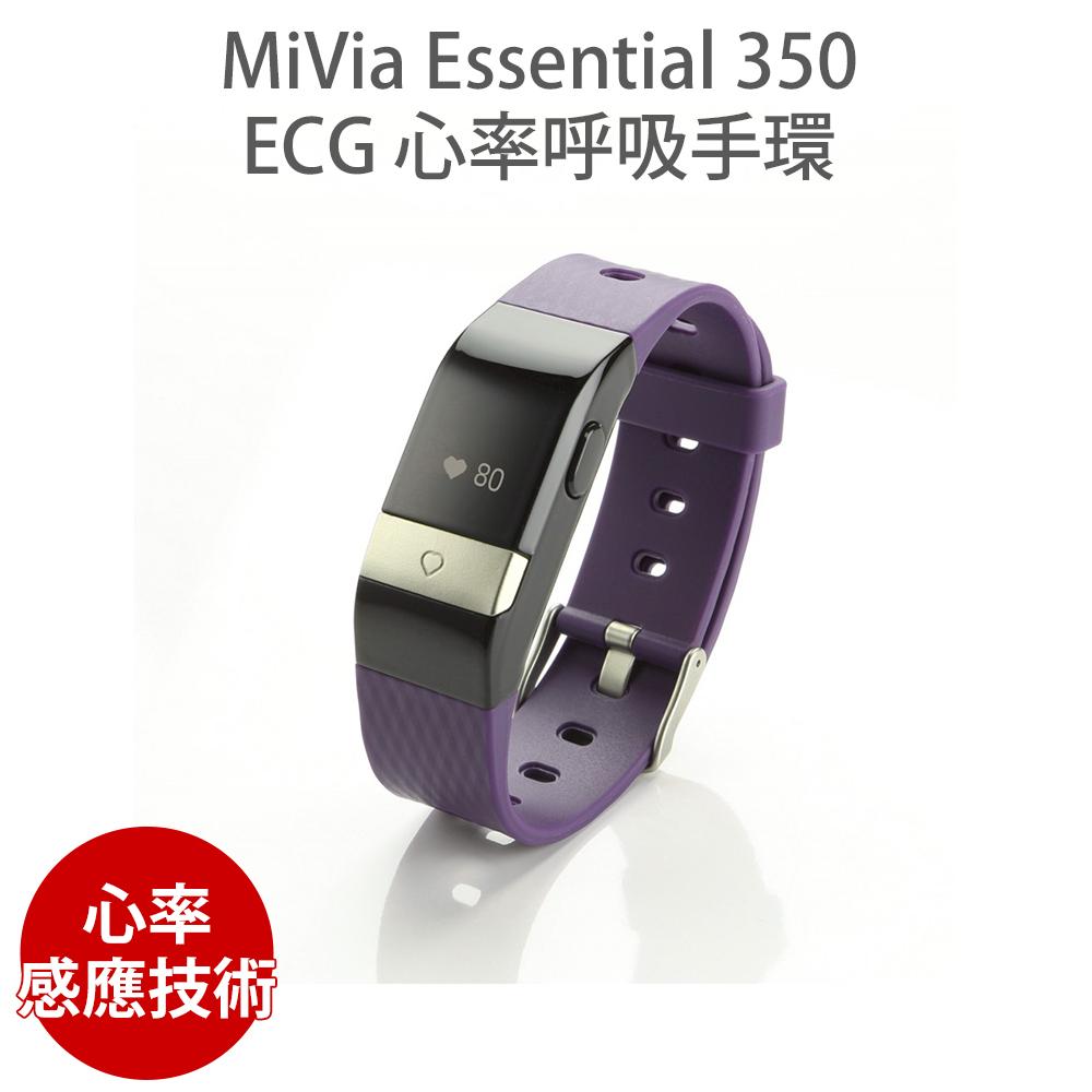 MiVia Essential 350 運動 手環【送運動腰包】