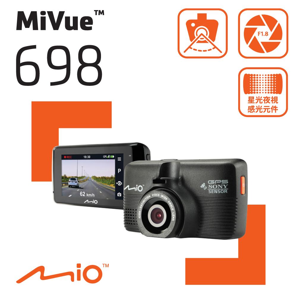 《送16G+手機指環+三孔+車用網架+靜電貼(三入)》Mio MiVue™ 698 星光夜視 GPS 行車記錄器