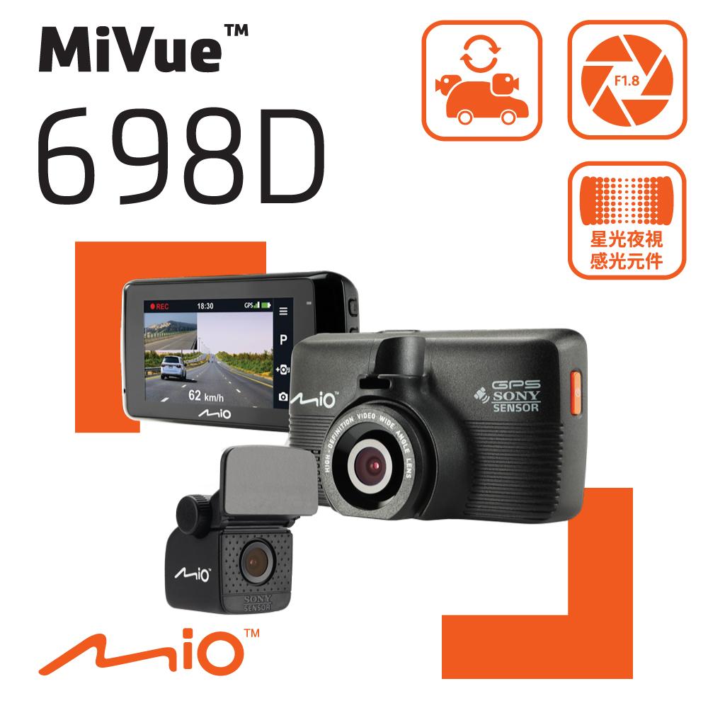 《新機送32G+三孔(保責任險)+收納網》Mio MiVue™ 698 + A30後鏡頭 星光夜視 雙鏡頭 GPS 行車記錄器