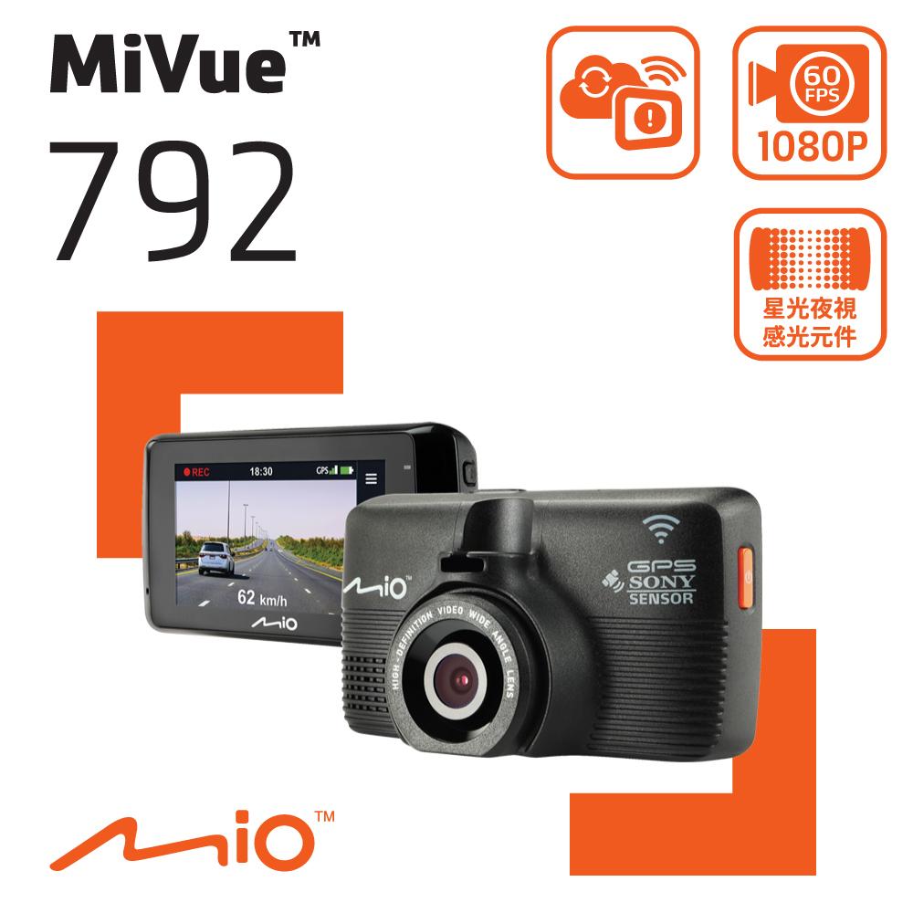 <送16G+手機指環+三孔(保責任險)+收納網>Mio MiVue™ 792 SONY星光級感光元件 WIFI GPS行車記錄器