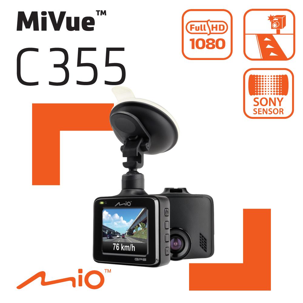 <送32G高速記憶卡>Mio MiVue™ C355 Sony Sensor GPS+測速 行車記錄器