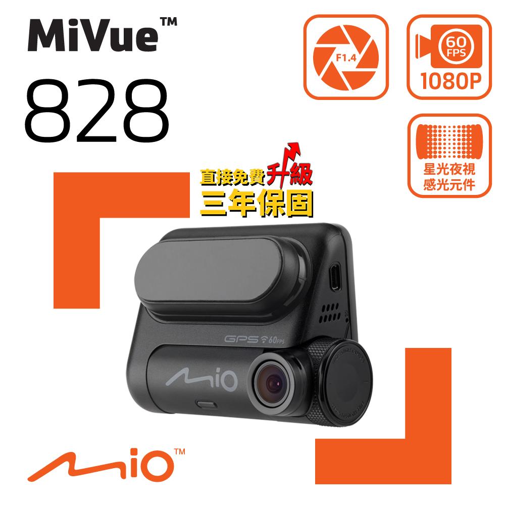<送16G+拭鏡布+手機指環+靜電貼>Mio MiVue™ 828 星光夜視 隱藏可調式鏡頭 WIFI GPS 行車紀錄器