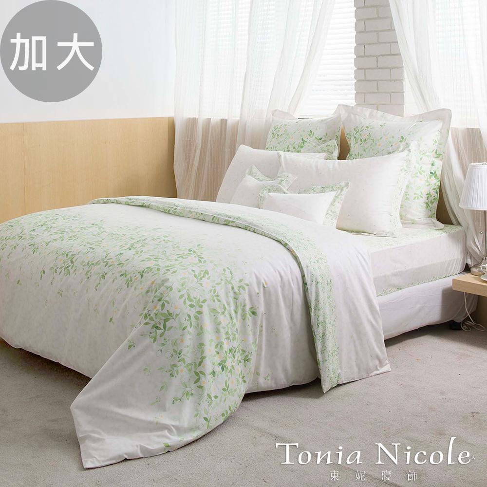 Tonia Nicole東妮寢飾 穆德莉高紗支100%精梳棉被套床包組(加大)