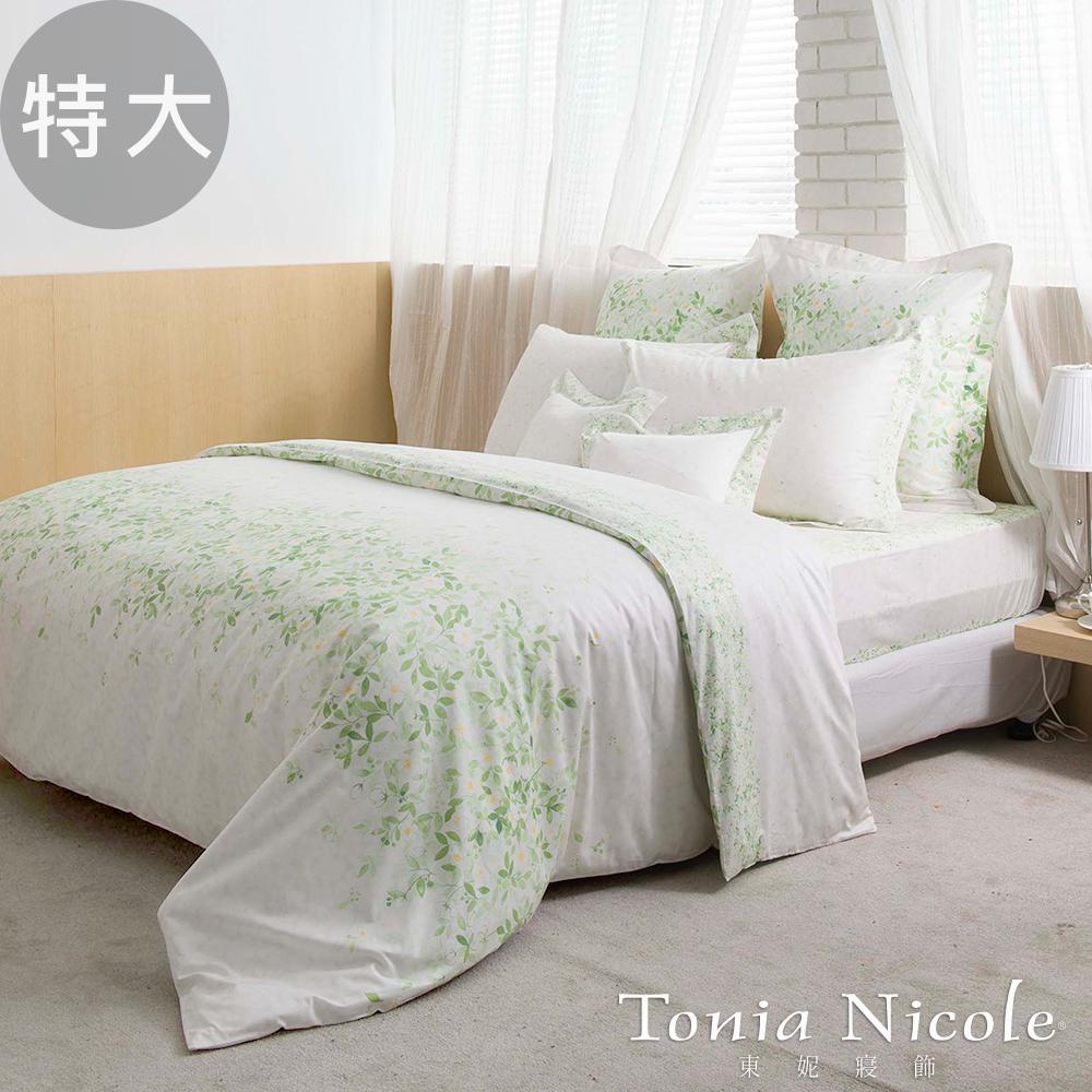 Tonia Nicole東妮寢飾 穆德莉高紗支100%精梳棉被套床包組(特大)