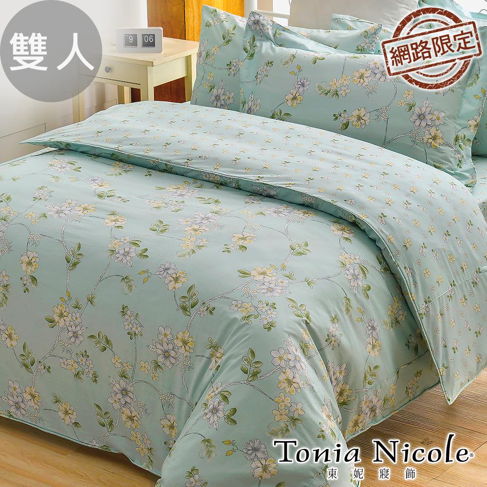 Tonia Nicole東妮寢飾 蔓舞花禾100%精梳棉兩用被床包組(雙人)
