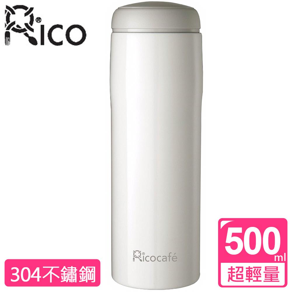 【RICO瑞可】真空超輕量保溫杯(500ml)SL-500