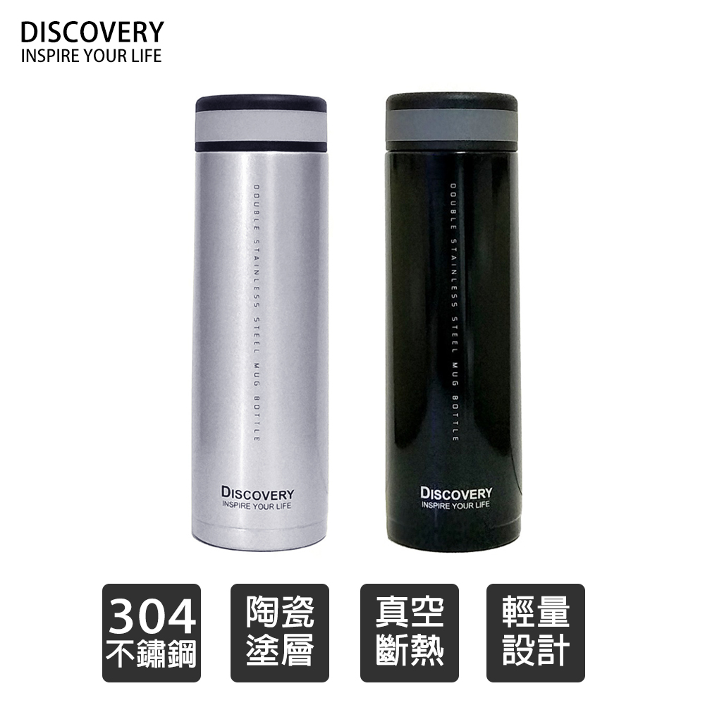 【Discovery 發現者】超輕量陶瓷塗層保溫瓶310ml(GPH-8310)