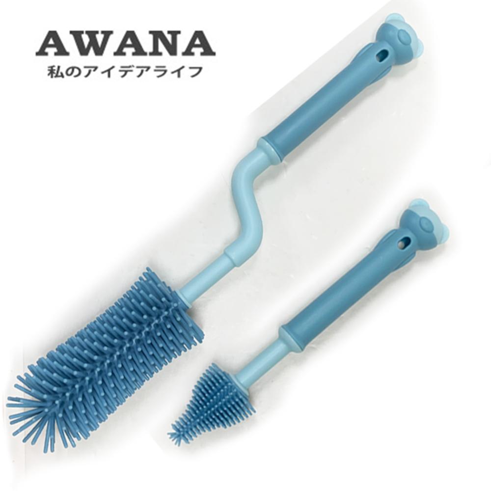 【AWANA】矽膠瓶刷組(顏色隨機出貨)
