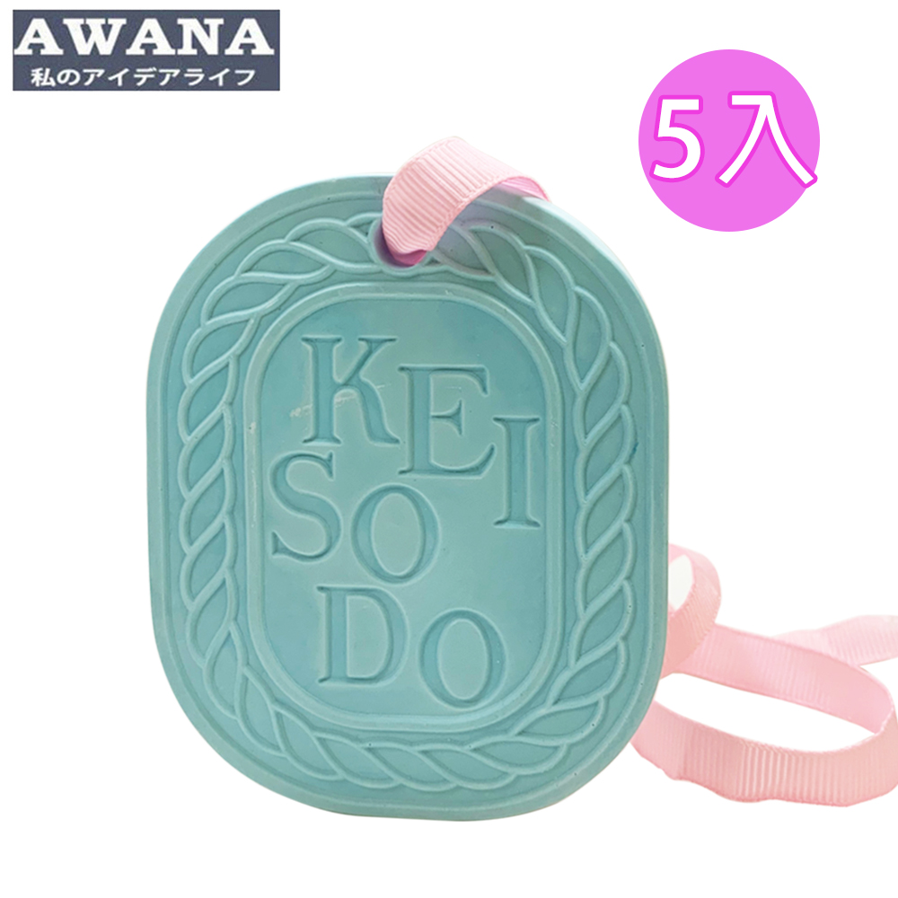 【AWANA】硅藻土衣掛乾燥片(5入)顏色隨機出貨