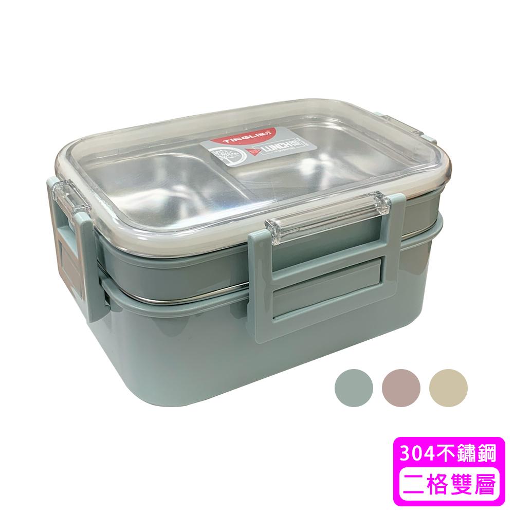 【TINGLI挺力】304不鏽鋼二格雙層便當盒(顏色隨機出貨)